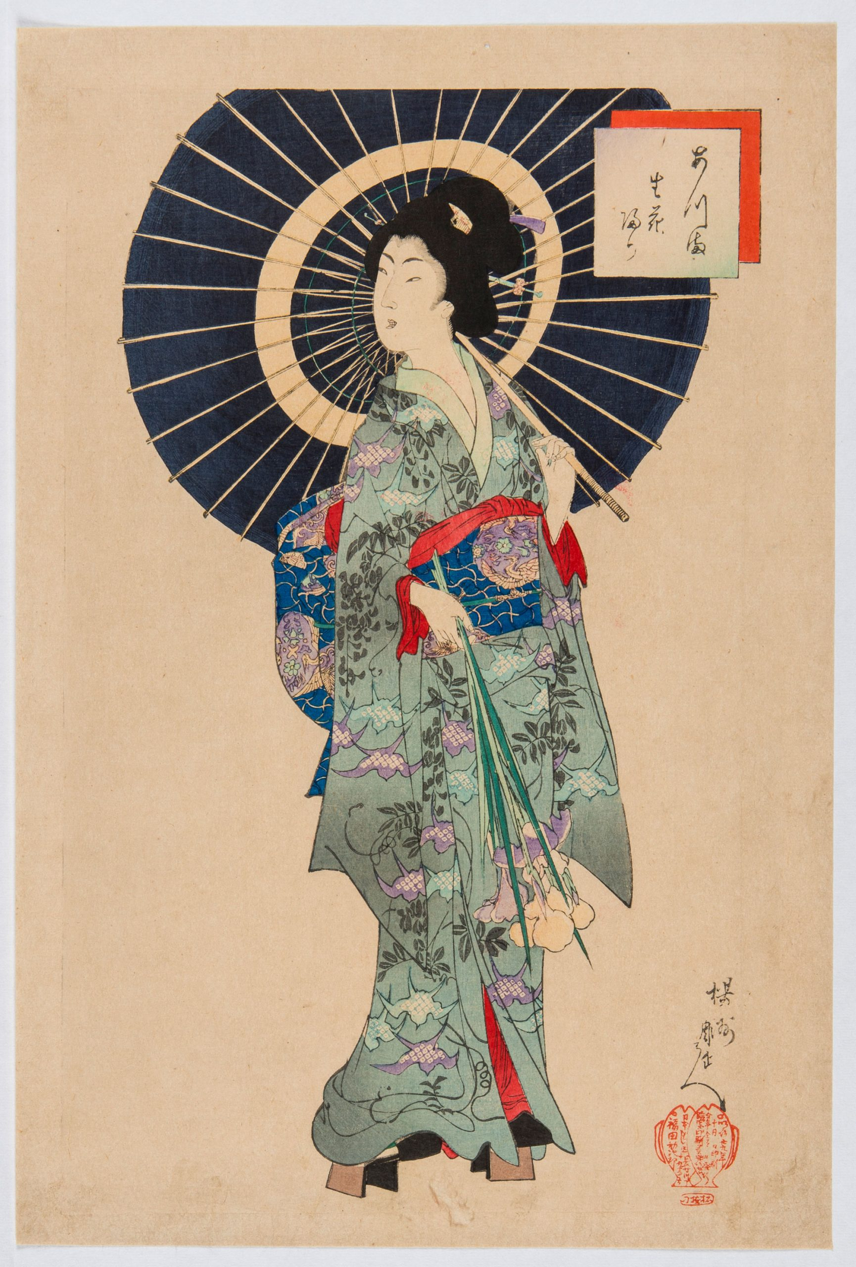 A Japanese woman with an umbrella