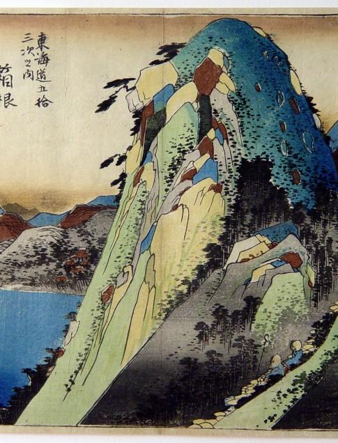 Utagawa Hiroshige (Japanese, 1797 - 1858), 10th Station: Hakone, circa 1833-4 from Fifty-Three Stations of the Tokaido Road, woodblock print, courtesy of Reading Public Museum, Reading, Pennsylvania