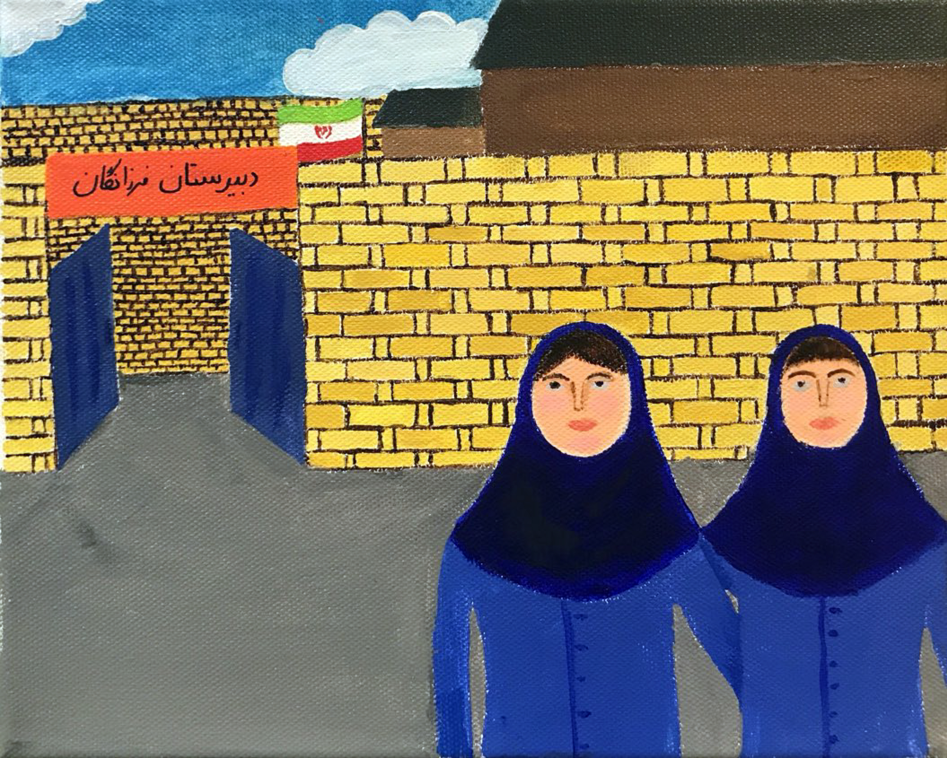 Two girls in Iranian school uniforms stand in front of a school with yellow bricks.