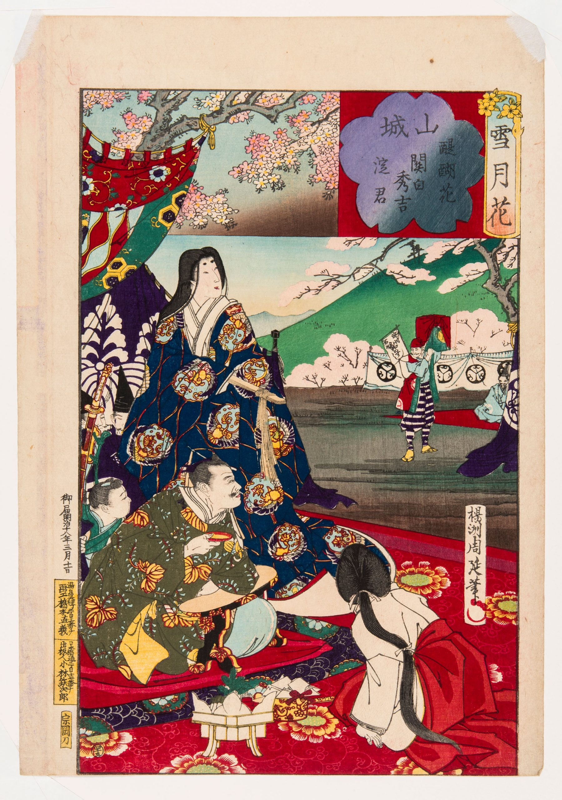Women sit at the base of a snowy mountain surrounded by cherry blossoms.