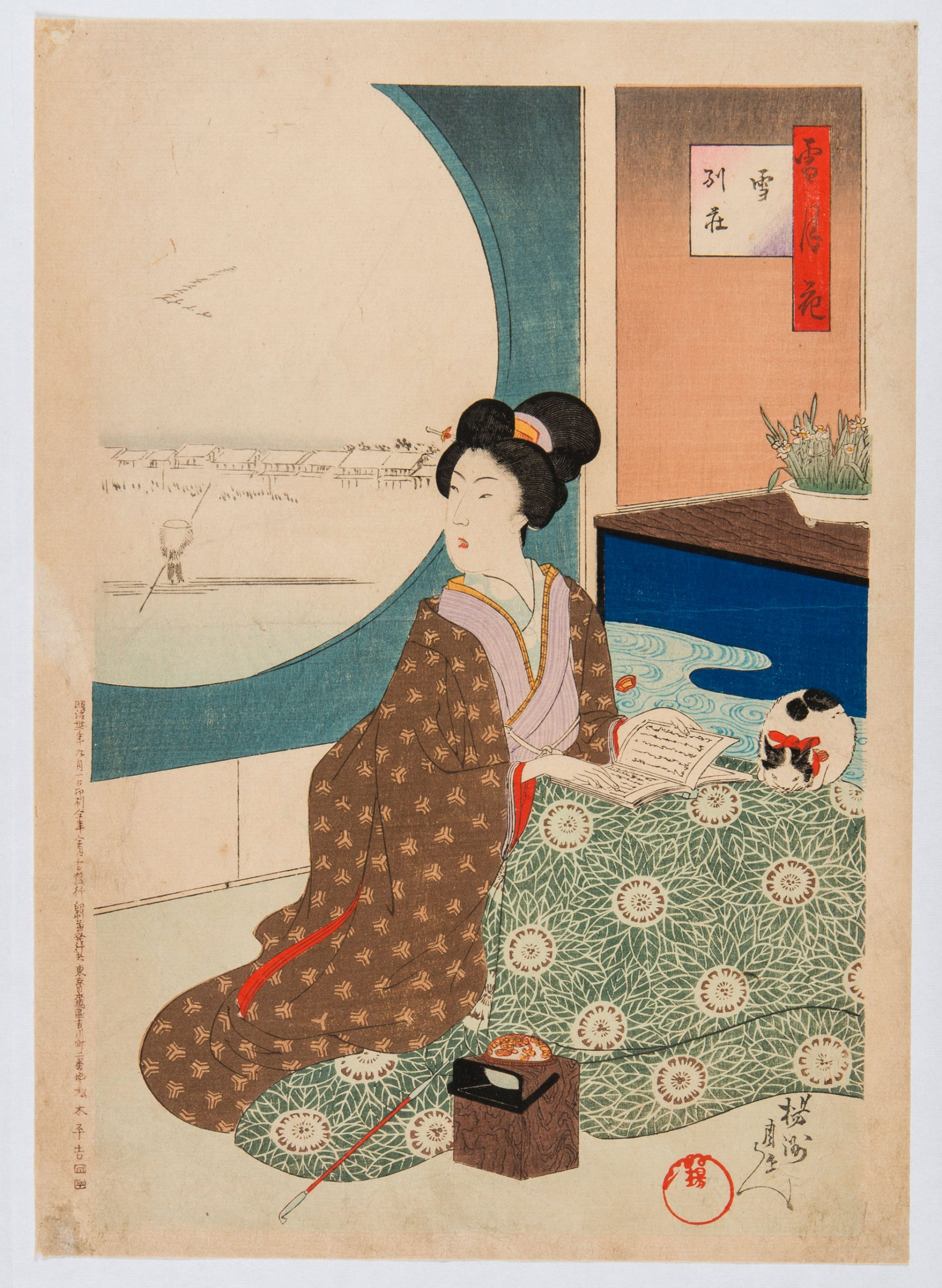 A woodblock print of a seated woman and a cat